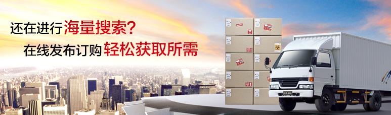 深圳市欧立现代科技有限公司_电子元器件_集成电路(ic